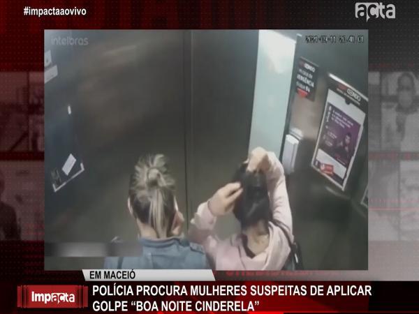 Polícia procura suspeitas de aplicar golpe